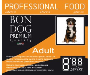 Bon Dog Adult 15kg