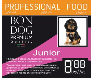 Bon Dog Junior 15kg