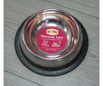 13101 Metal bowl with rubber edge - 200ml